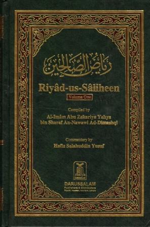 Saliheen tamil pdf riyad us